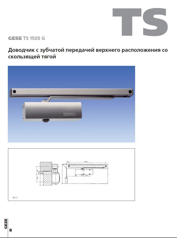 KMG Automation  Промышленная автоматизация РСУ SCADA